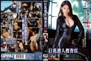 [PPPD-329] [HD] Busty Undercover Investigator starring Meguri