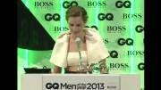 Magic goggles on Emma Watson at GQ Event (Animated)