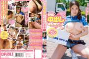 Watch JAV: [English Subtitles] PPPD-313 Busty Creampie Delivery Girl Meguri  Watch The Movie Here : http://ift.tt/2vuzMuH