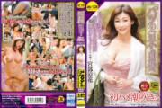 Watch JAV: [English Subtitles] Mom Fucked By Her Son  Watch The Movie Here : http://ift.tt/2u3dZvR