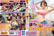 [WANZ-493] If You Can Withstand Asahi Mizuno 's Amazing Sex Skills You'll Win Creampie SEX! - 1080p HD - H.265